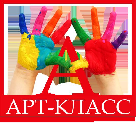 http://www.artclass-vl.ru